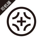 筑梦旅行司机端1.0.0 安卓版