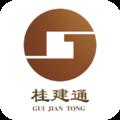 桂建通工人端app1.0.2 安卓版