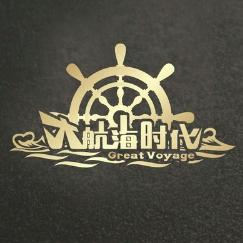 大航海时代4贸易编辑器1.01 简体中文版