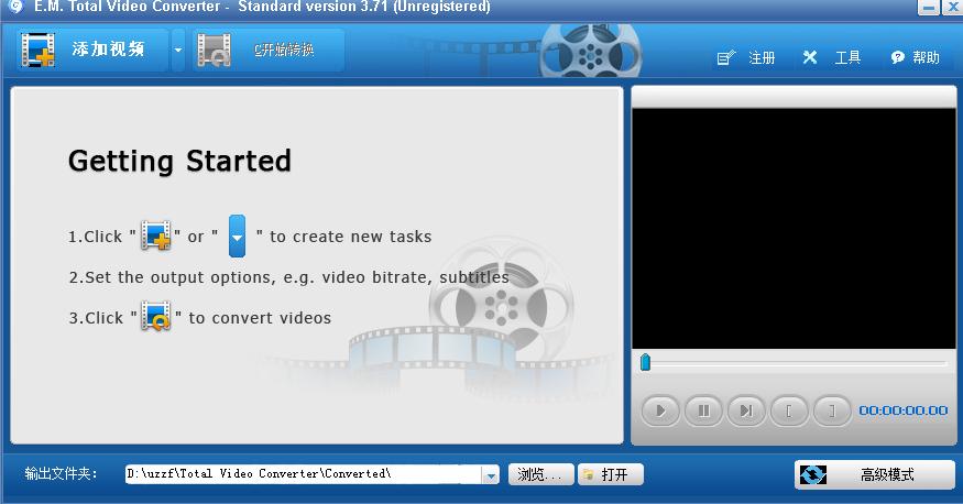E M Free Powerpoint Video Converter格式转换软件截图0