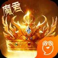 众神之王游戏1.0.0 正版