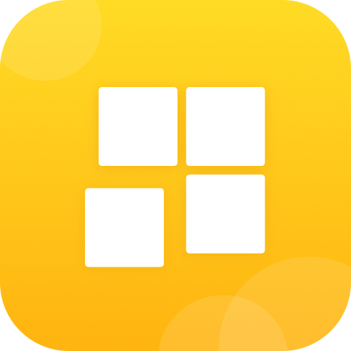 魔力拼图App1.0 安卓版