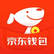 京东钱包app苹果版6.3.3 ios最新版