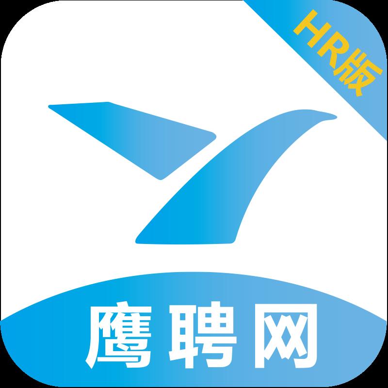 鹰聘网商家版1.0安卓免费版