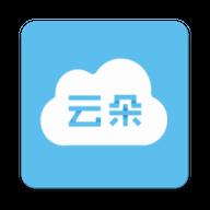 云朵手机app