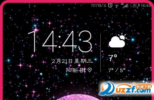 炫酷边框边缘闪光app1.0 安卓免费版