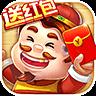 欢喜斗地主送红包版3.9.80 安卓单机版