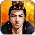 小宝当皇帝安卓版1.0 安卓官方版