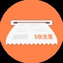 扫票宝客户端1.0.0.22 官方商户版