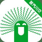 Gofun川交共享租车