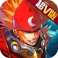 地狱猎人超V版苹果版1.0 ios最新版