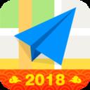 高德地图黄晓明暖心语音版8.3.0 安卓最新版