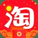 手机淘宝7.6.0 安卓最新版【官方】