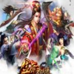 金庸武侠传1.1正式版免费下载