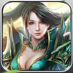 逍遥春秋iPhone版1.0.0 苹果版