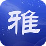 雅儿云播vip账号共享版11.2.3.1 最新版