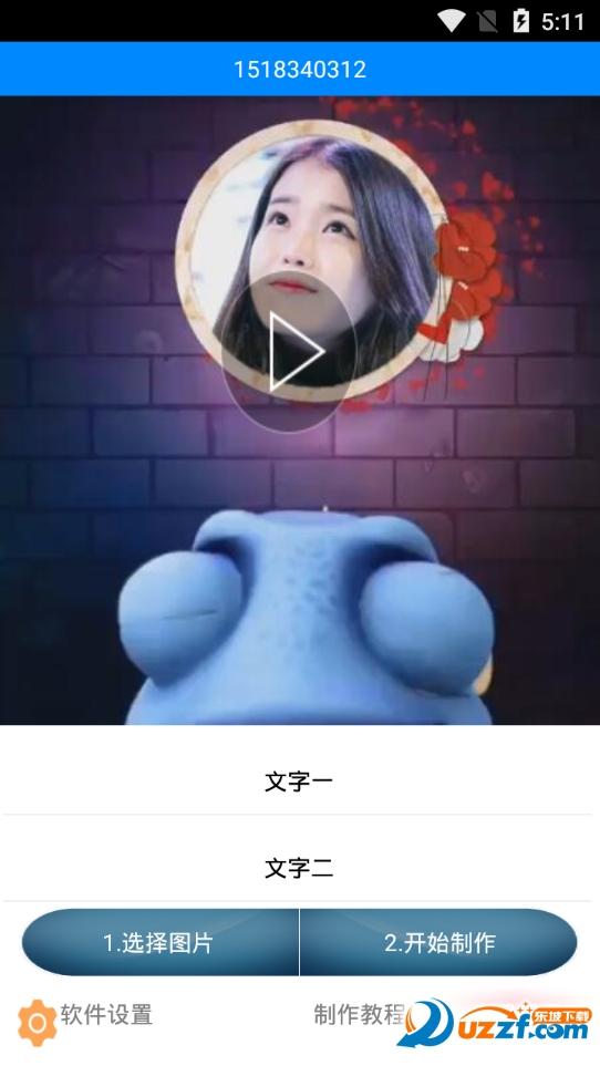 EG视频app截图2