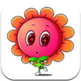 葵花宝盒app1.0.0 安卓版
