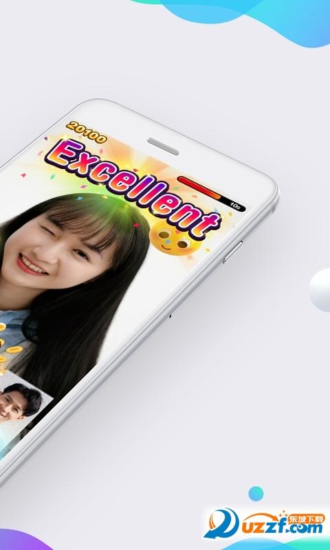 手机qq650版本截图