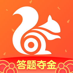 UC浏览器iPhone版11.8
