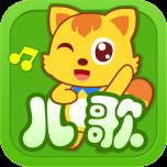 猫小帅儿歌app3.1.0 手机免费版