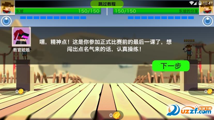 柱子英雄手游测试版截图