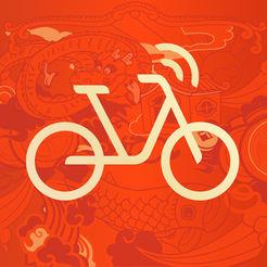 摩拜单车ios版6.9.1 官方手机版