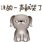 2018年狗年拜年动态图片