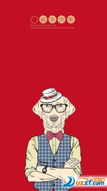2018狗年手机壁纸免费下载|2018狗年图片手机壁纸高清