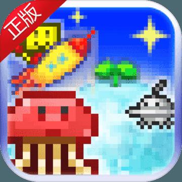 宇宙探险物语手游ios版2.03 手机正版