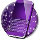 紫色键盘输入法1.279.13.87 多语版