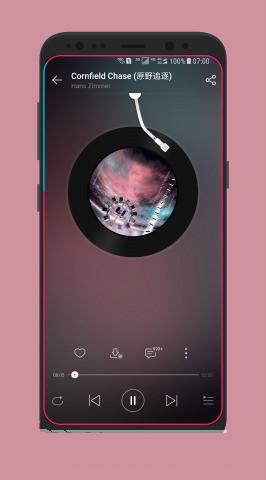 炫酷手机边框边缘闪光app