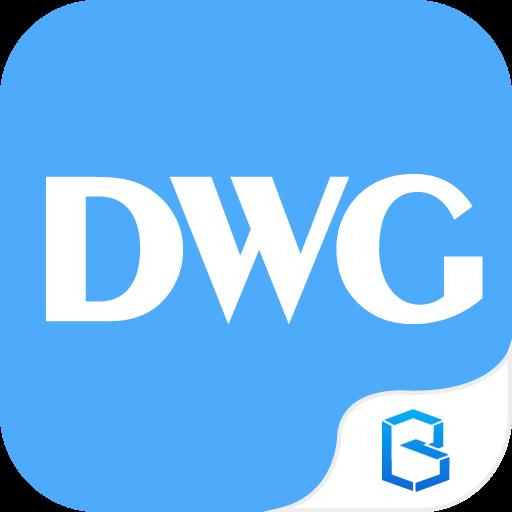 DWG看�D�手�C版