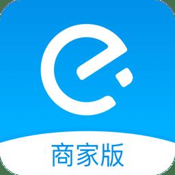 饿了么商家版7.3.3 官网安卓版