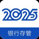 2025金融理�平�_1.1.5 安卓手�C版