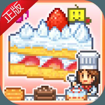 创意蛋糕店手游正版1.0.0 安卓版