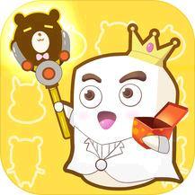 抓娃娃王国app1.0.9 最新版
