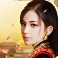 爱妃别跑手游1.0.0 官方正版