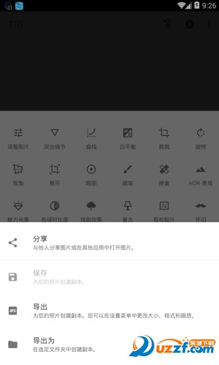 抖音特效软件Snapseed截图