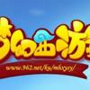 梦幻西游手游2018元宵猜灯谜活动题库及答案