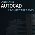 AutoCAD Architecture 2013中文破解版