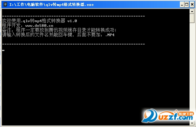 qlv转mp4格式转换器(QLV to MP4)截图0