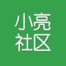小亮工具箱手机版【qq刷赞软件】