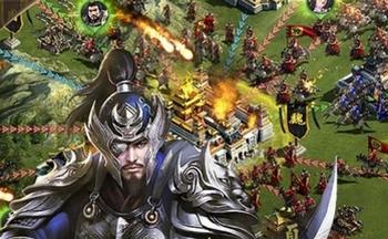 策略战争游戏手游