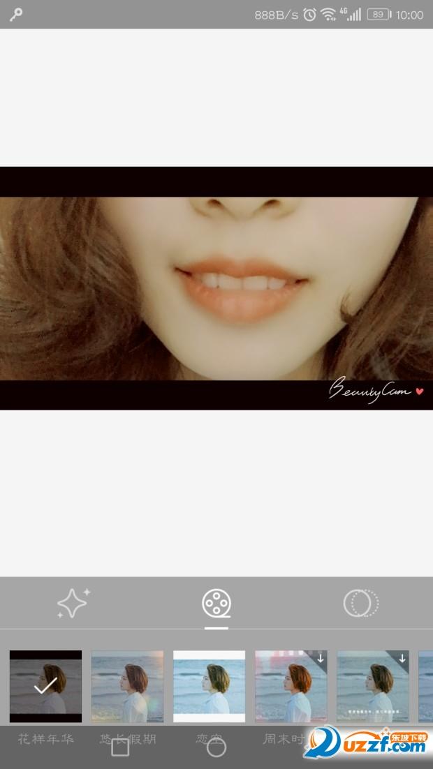 美颜相机大片影棚app截图