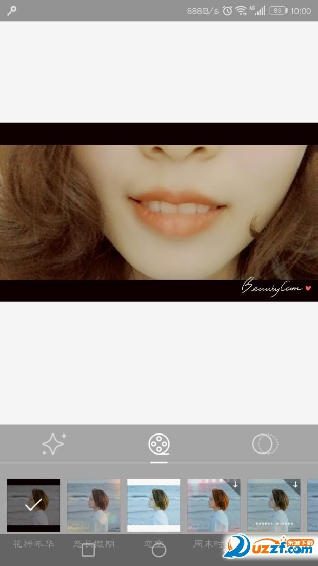 BeautyCam大片影棚截图