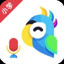 小学英语趣配音安卓版2.8.18 官方下载