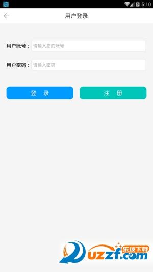 大炮直播盒子app(附推广码)截图