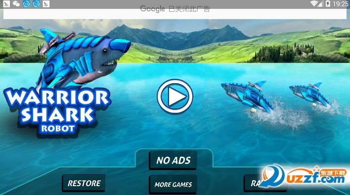 改造鲨鱼机器人手游截图