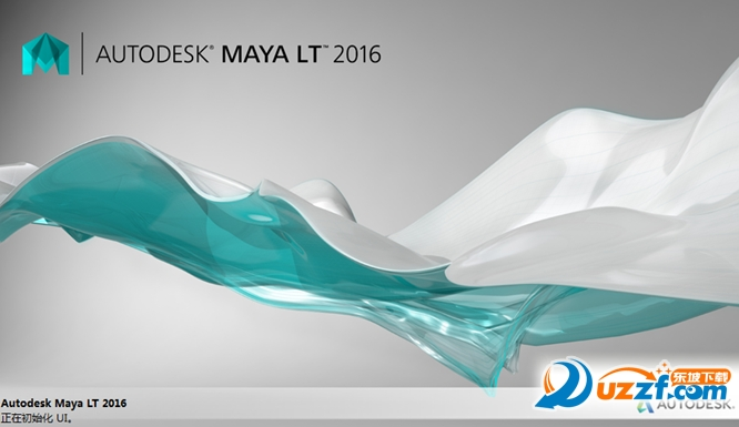 Autodesk Maya LT 2016 官方版截图0